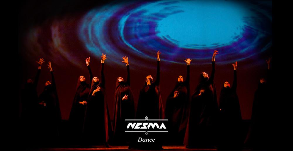 Nesma Al-Andalus Danza 2015