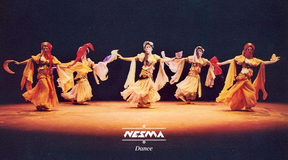Nesma Al-Andalus Danza del nilo al guadalquivir 2002