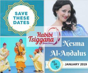 Nesma en Habibi Tsiggana Festival en Athenas Grecia